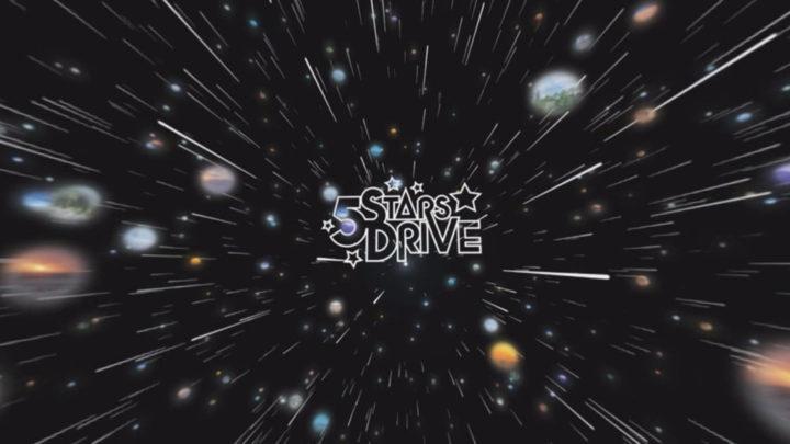 「5STARS DRIVE」