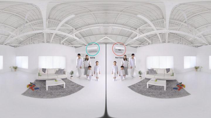 「Eolia」おうちの空気のぞき見VR